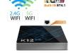 bqeel-k12-pro-un-android-tv-box-flessibile-e-di-design-06