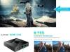 globmall-android-7-1-tv-box-piccolo-potente-ed-economico-06
