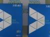 minix-z64-il-mini-pc-versatile-19