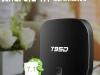 t95d-il-tv-box-elegante-ed-economico-04