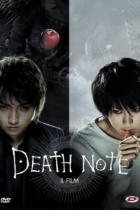 "Poster for the movie ""Death Note"""