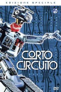 """Poster for the movie """"Corto circuito"""""""