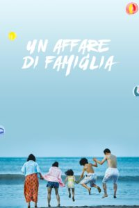 "Poster for the movie ""Un affare di famiglia"""